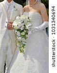bridal image  splendid and... | Shutterstock . vector #1031340694