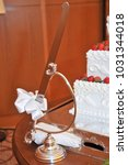 bridal image  splendid and... | Shutterstock . vector #1031344018
