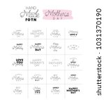 mothers day hand made font set | Shutterstock .eps vector #1031370190
