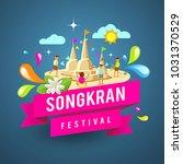 amazing thailand songkran...   Shutterstock .eps vector #1031370529