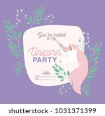 unicorn party invitation card... | Shutterstock .eps vector #1031371399