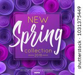 spring fashion banner with... | Shutterstock .eps vector #1031375449