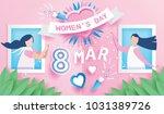 women's day celebration... | Shutterstock .eps vector #1031389726