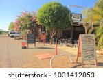 may 17  2015. the daly water...   Shutterstock . vector #1031412853