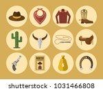 wild western vector cowboy... | Shutterstock .eps vector #1031466808