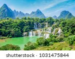 waterfall of landscape scenery | Shutterstock . vector #1031475844