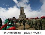 Shipka Peak  Bulgaria   March ...