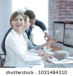 young professional and business ... | Shutterstock . vector #1031484310