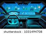 empty cockpit of vehicle  hud ... | Shutterstock .eps vector #1031494708