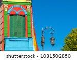 colorful area in la boca... | Shutterstock . vector #1031502850
