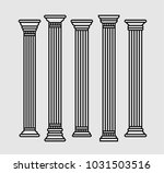 set of long greek roman and... | Shutterstock .eps vector #1031503516