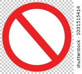 sign forbidden  vector | Shutterstock .eps vector #1031515414