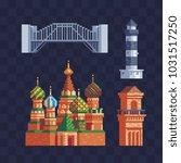 popular buildings pixel art set ... | Shutterstock .eps vector #1031517250