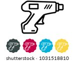 hot air gun icon illustration | Shutterstock .eps vector #1031518810