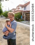 portrait of father and baby son ... | Shutterstock . vector #1031526484