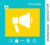 speaker  bullhorn icon | Shutterstock .eps vector #1031527729