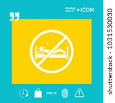 no smoking in bed   prohibition ... | Shutterstock .eps vector #1031530030