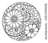 outline round floral pattern... | Shutterstock .eps vector #1031539030
