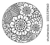 outline round floral pattern... | Shutterstock .eps vector #1031539060
