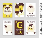eid ul adha  muslim holiday ... | Shutterstock .eps vector #1031550634