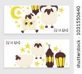 eid ul adha  muslim holiday ... | Shutterstock .eps vector #1031550640