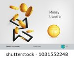 money transfer icon with flying ...   Shutterstock .eps vector #1031552248