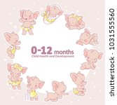 baby growth infographics. child ... | Shutterstock .eps vector #1031555560