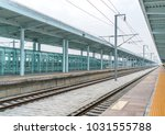 empty railways station just... | Shutterstock . vector #1031555788