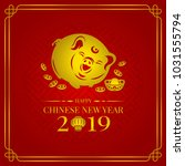 happy chinese new year 2019... | Shutterstock .eps vector #1031555794