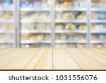 wood table with supermarket... | Shutterstock . vector #1031556076