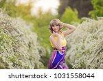 outdoor spring portrait of a... | Shutterstock . vector #1031558044