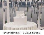 outdoor wedding ceremony | Shutterstock . vector #1031558458