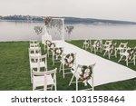 outdoor wedding ceremony | Shutterstock . vector #1031558464
