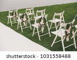 outdoor wedding ceremony | Shutterstock . vector #1031558488