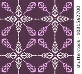 vector simple moroccan pattern. ... | Shutterstock .eps vector #1031562700