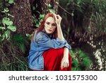 outdoor portrait of young... | Shutterstock . vector #1031575300