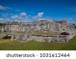 majestic ruins in tulum.tulum... | Shutterstock . vector #1031612464