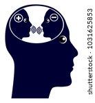 self talk or inner voice. the... | Shutterstock . vector #1031625853