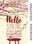vector banner on the coffee... | Shutterstock .eps vector #1031629963