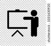 training vector icon | Shutterstock .eps vector #1031630920