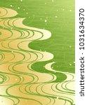 green background of japanese... | Shutterstock .eps vector #1031634370