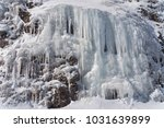 Ice Wall In The Swiss Alps On ...