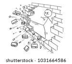 cartoon stick man drawing...   Shutterstock .eps vector #1031664586