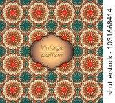 abstract geometric retro... | Shutterstock .eps vector #1031668414