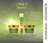 vector 3d cosmetic illustration ... | Shutterstock .eps vector #1031668678