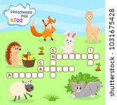 funny crossword game with cute... | Shutterstock .eps vector #1031675428