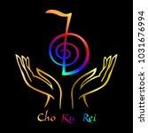 reiki symbol. a sacred sign.... | Shutterstock .eps vector #1031676994
