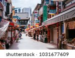 june 27  2014 kawasaki  japan   ... | Shutterstock . vector #1031677609