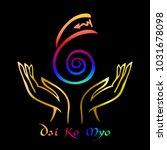 reiki symbol. a sacred sign.... | Shutterstock .eps vector #1031678098