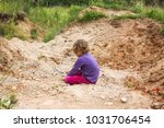 adorable little girl with curly ... | Shutterstock . vector #1031706454